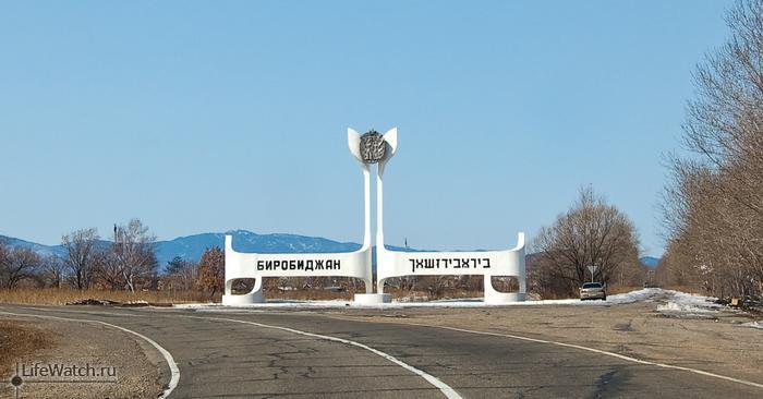 билеты хабаровск москва аэрофлот с открытой датой
